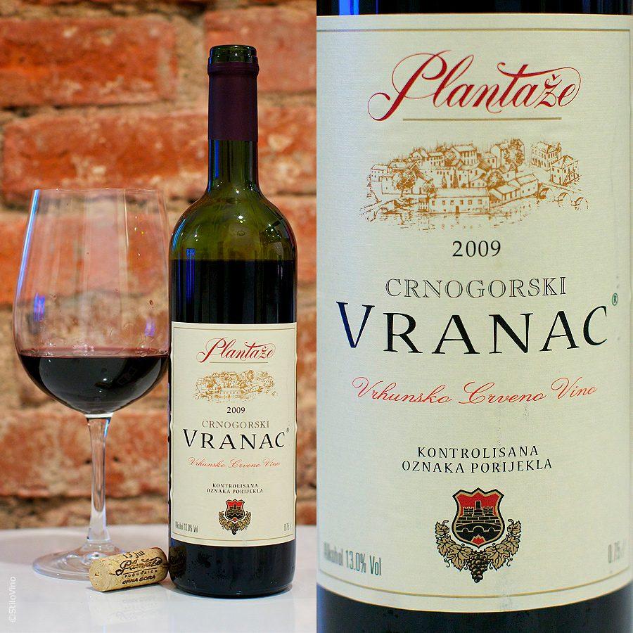 Red or Black Wine?
